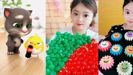 美女直播吃果冻小樱桃、巧克力太阳花,颜色任选,是我向往的生活