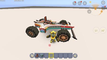 迷你世界:F1赛车 经过暗墨的改造乘坐的人变多了速度而且超级快