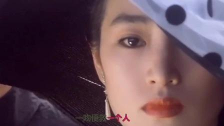 杨千嬅《处处吻》在抖音里再次火了,这首歌真是越听越上头!