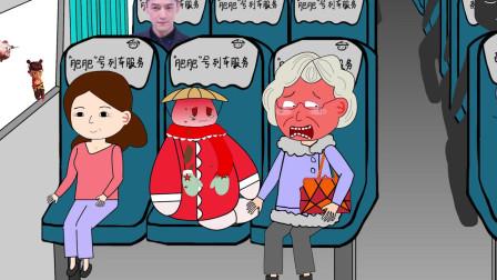草帽胖胖:奶奶在火车上吃臭豆腐行为太过分,看肥肥怎么治她,结局自食其果
