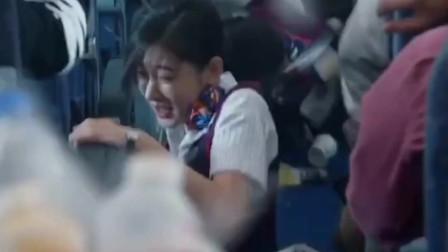 李荣浩版麻雀配上电影中国机长歌曲很是好听