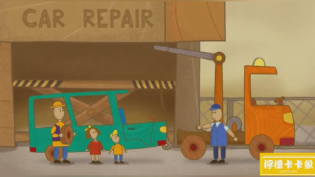 飞檐走壁的小拖车关键时刻疏导交通!工程车总动员游戏