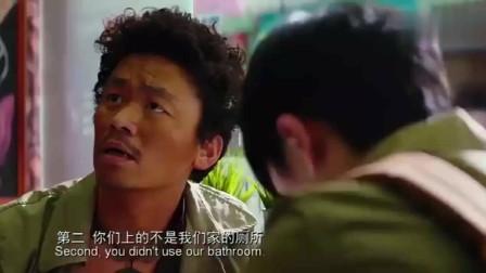 唐人街探案:这个服务员太抢戏了,导演是怎么安排的,值得一看!