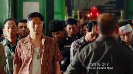唐人街探案:警察为了抓人,直接把医院炸了,这段百看不厌!
