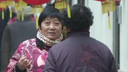 全国养老机构暂停家属为老年人送餐 浙江新闻联播 20200129 高清
