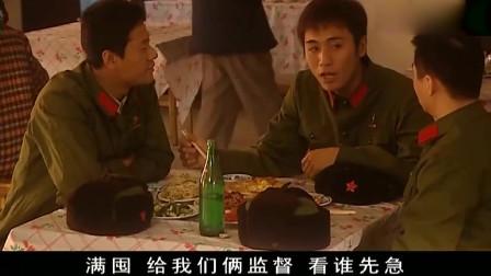 血色浪漫:满囤得到钟跃民认可,参与三人组,说袁军没给他们丢脸