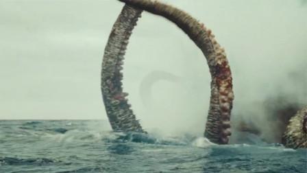 深海巨兽挪威海怪