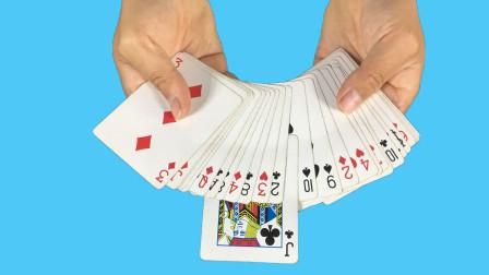 神奇的预言魔术:无论你选哪一张牌,我都能提前猜出来!真简单
