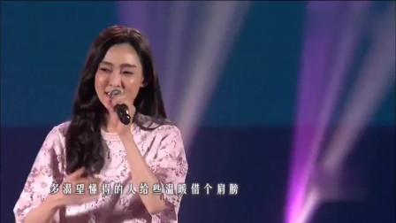 范玮琪鼓舞人心的一首经典歌曲《最初的梦想》,鼓励着每一个人!