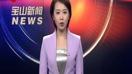 视频|上海市人民关于延迟本市企业复工和学校开学的通知