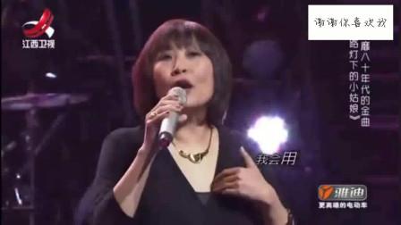 张蔷优雅登场,演唱:路灯下的小姑娘,好听到爆!