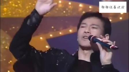 二十年前郑少秋现场演唱《笑看风云》,风度翩翩帅翻全场