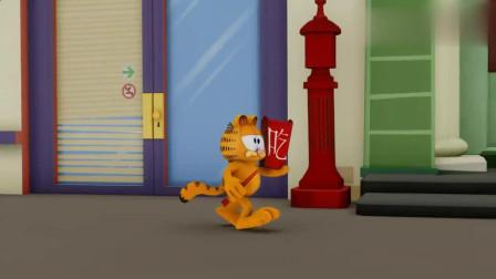 加菲猫:阿姨因为穿衣太丑竟被开罚单,加菲猫走到哪哪都有罚单!