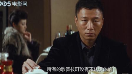 毒战:张雷为了博得毒贩的信任,不惜自己硬上!这段属实经典