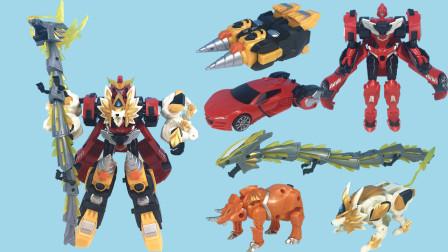 元气勇者五合体动物汽车变形玩具,烈风战神出击