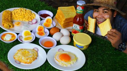 10个鸡蛋,4片面包,小伙做柬埔寨西式早餐,吃起来花样真多