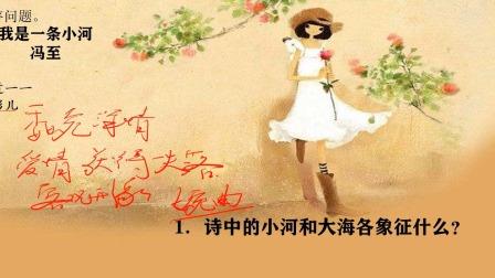 06现代诗歌--艺术特色之四.wmv