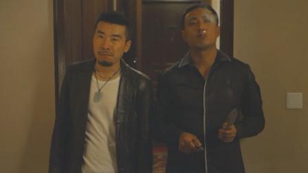 多方人马夜探酒店,不料贼和贼打起来了,精彩绝伦爆笑不已