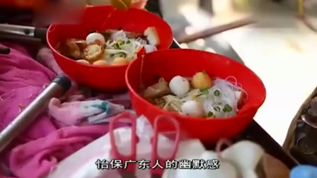 """潮州""""打烂碗"""",广东人对美食的追求"""