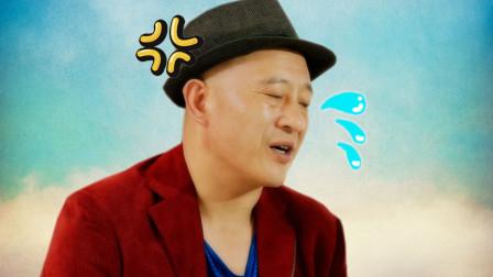 《乡村爱情12》:当赵四遇上电话诈骗!《今日说法》特别报道