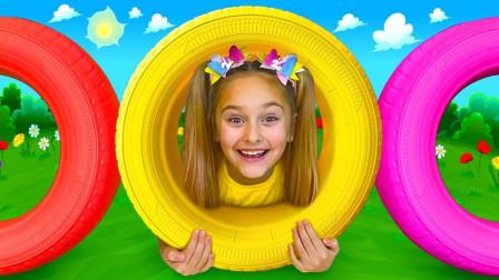 超好玩!萌宝小萝莉怎么躲在车轮里?这是和小正太玩什么游戏?儿童亲子益智趣味游戏玩具故事