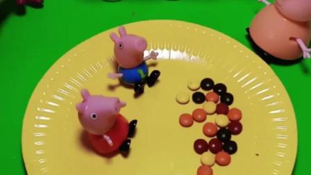 猪妈妈给佩奇乔治的模具糖不见了,小朋友都打开自己的模具