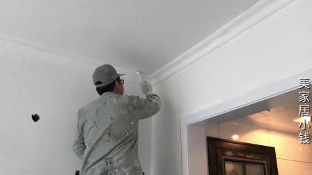 墙面乳胶漆还得用滚筒刷,操作简单,浪费小