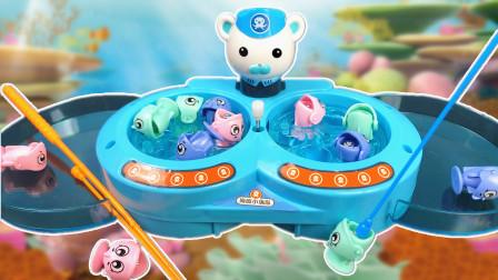 海底小纵队巴克队长趣味钓鱼机玩具