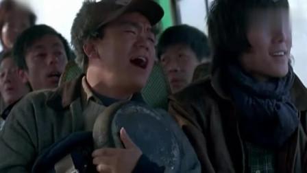 人在囧途:王宝强唱的这首歌,唱出了多少人过年回家时的心情