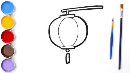 儿童简笔画彩绘灯笼,宝宝手工DIY制作闪光灯笼