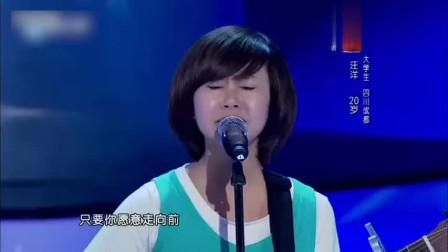 中国好声音:女大学生唱腔温柔,只有一位导师转身,期待后面转机