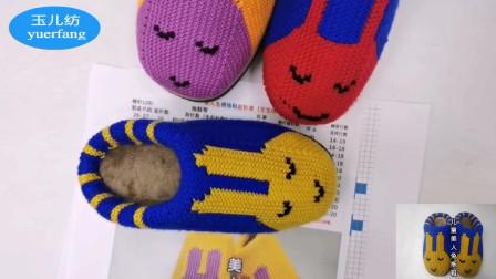 儿童美人兔手工毛线拖鞋起针教程,起针表清晰可见,赶快来织怎么织毛线编织法