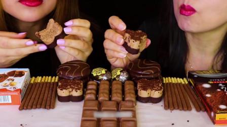 国外美女吃播:迷你巧克力慕斯+吉百利巧克力奶油蛋糕
