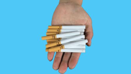 魔术揭秘:空手变出香烟!简单易学,原来方法这么简单
