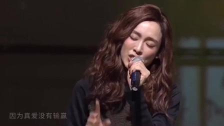 范玮琪演唱歌曲《最重要的决定》,歌声凄美婉转,让人心碎不已!