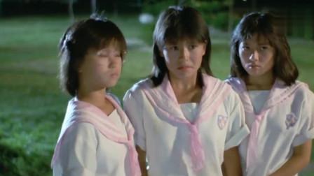 姑娘养鬼被学校发现,带来修女念经消灭鬼,开心鬼惨了