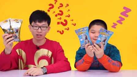 奥特曼卡片新版CP包4连抽,这些稀有卡你见过吗