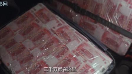 毒战:蔡添明和哈哈哥交易,张雷突然闯入将其制裁,出手快准狠