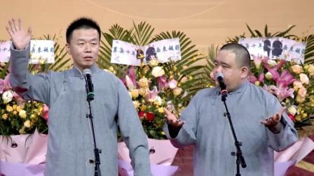 《出口成章》刘春山 刘喆
