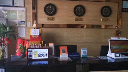 春节期间,浙江衢州龙游许多宾馆关门,抵抗新型冠状肺炎