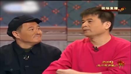 好看喜剧赵本山《不差钱》捧红小沈阳,经典到爆,每年必看!