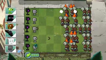 我的世界动画-植物战丧尸-末影龙+末影人+恶魂-MIMO HD