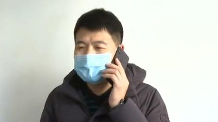 新闻30分 2020 黑龙江:七台河等地采取措施 阻止病毒扩散蔓延