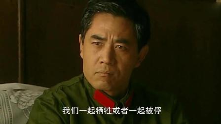 血色浪漫:首长帮助钟跃民被拒,首长:了不起,随时可以来找我