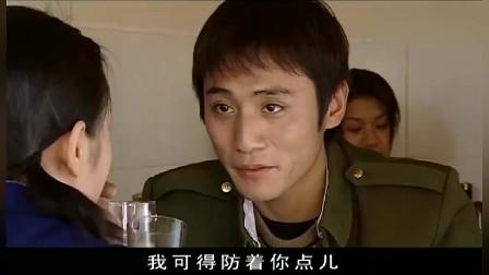 血色浪漫:钟跃民占高玥便宜,投资均摊,收益却要求拿大头
