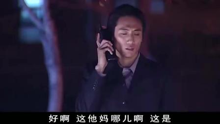 血色浪漫:在钟跃民喝多的时候,他把电话打给了高玥,最终选她也不足为奇了