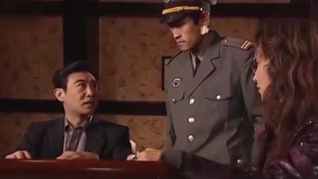 公安局长和美女打麻将,谁知警察来抓赌,这下有好戏看了!