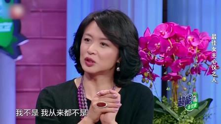 金星秀:殷桃直言喜欢幽默的男人,金星:那郭德纲你要吗?