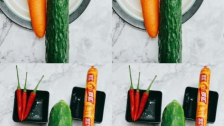 青瓜和胡萝卜,还可以这样玩,爱了