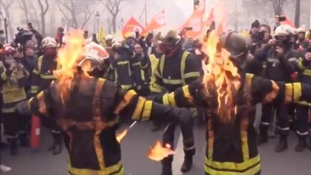 """示威时""""点燃""""自己,法国消防员与警察爆发冲突"""